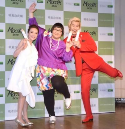 西川史子さん衣装スタイリング モッチスキン吸着泡洗顔PRイベント