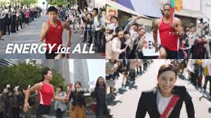 ENEOS 新TV-CM「ENEOS エネルギーソング リレー篇」ケンブリッジ飛鳥さん 衣装担当