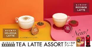 NESCAFE  TEA LATTE ASSORT  撮影