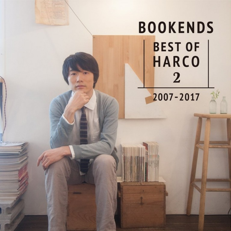 HARCO『BOOKENDS -BEST OF HARCO 2- [2007-2017]」ジャケット撮影