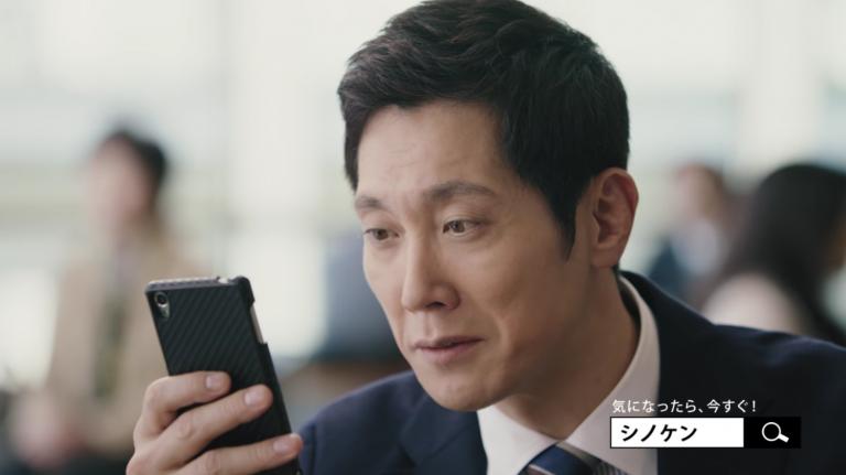 シノケン TV CM 楽曲制作
