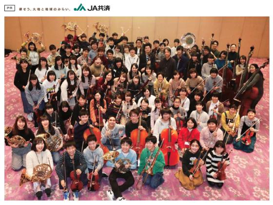 JA共済 東北ユースオーケストラ 広告ビジュアル撮影