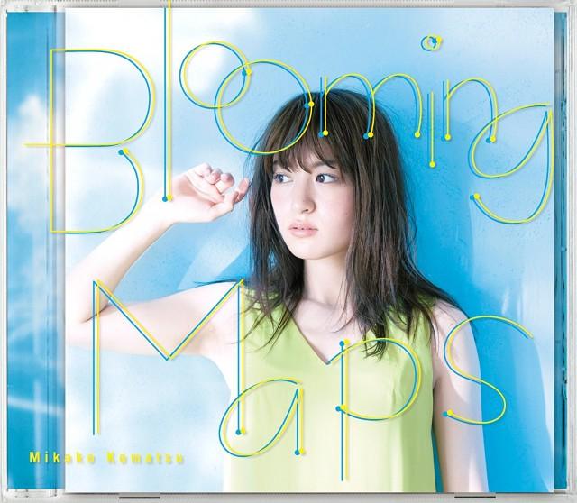 小松未可子「Blooming Maps」ジャケット撮影(2017/5/10売)