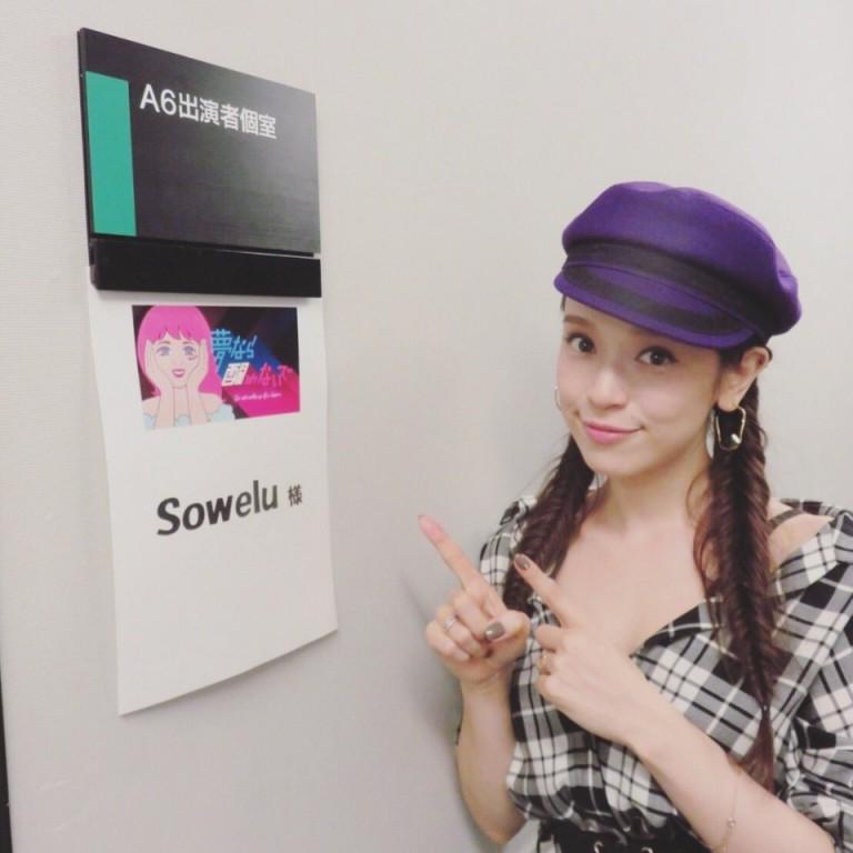 Sowelu「有田哲平の夢なら醒めないで」衣装スタイリング
