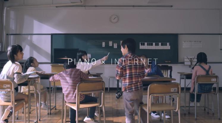 So-net  ムービー楽曲制作「PINANO×INTERNET篇」