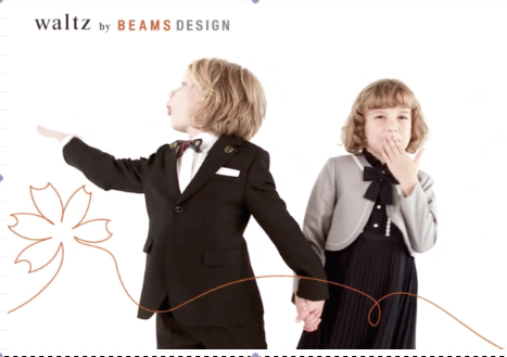 WALZ  by  BEAMS DESIGN  撮影