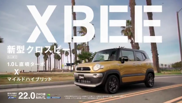 SUZUKI  XBEE  TVCM  楽曲アレンジメント・制作