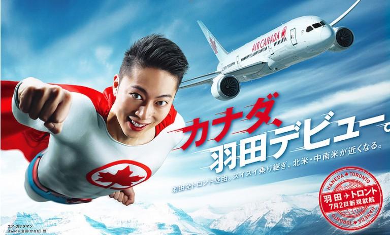 AIR CANADA 広告撮影