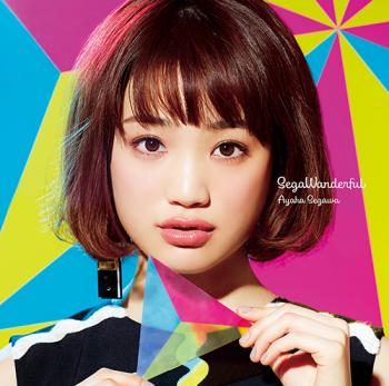 album_tsujyo