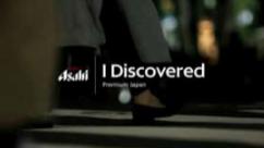 Asahi Super Dry Discover Japan  CM  作曲・スタイリング・ヘアメイク