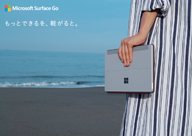 Microsoft Surface Go 新広告ビジュアル撮影