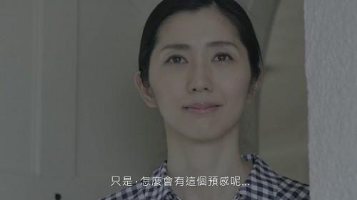 Fujitsu Taiwan PV 楽曲制作&モデルヘアメイク