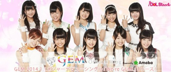 avexガールズダンスグループGEM(Girls Entertainment Mixture)CD、PV衣装ディレクション