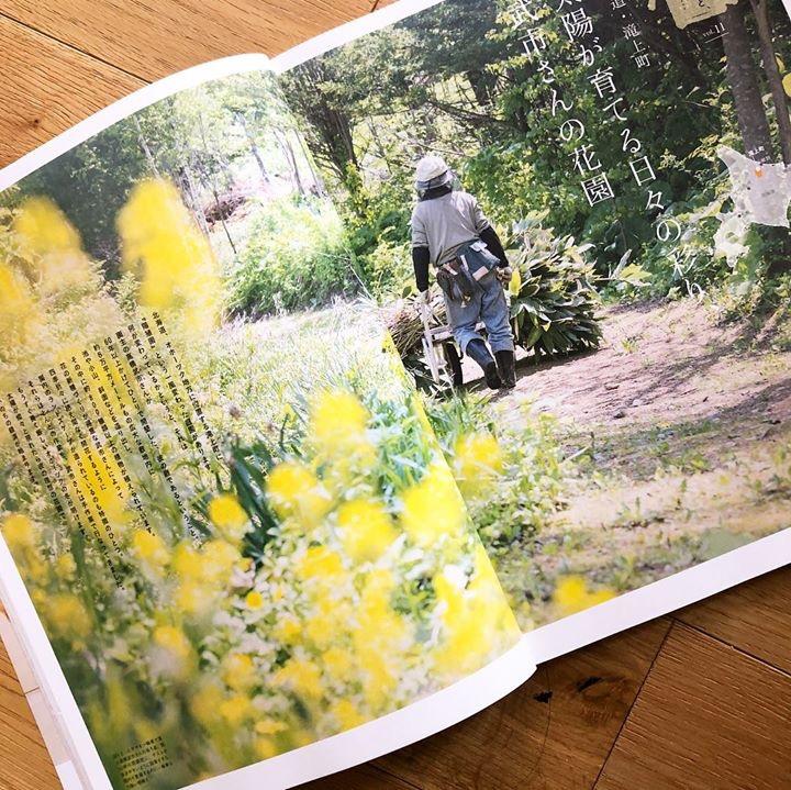 ことりっぷMagazine Vol.16 連載「暮らしと、旅と…」北海道・滝上町