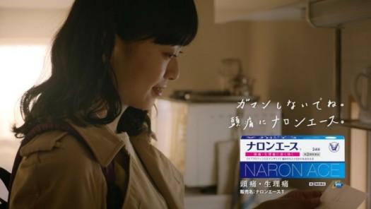 ナロンエース 榮倉奈々さん主演 「母が来た」篇 CM 楽曲制作
