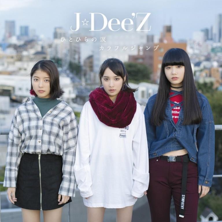 J☆Dee'Z「ひとひらの涙/カラフルジャンプ」ジャケット撮影