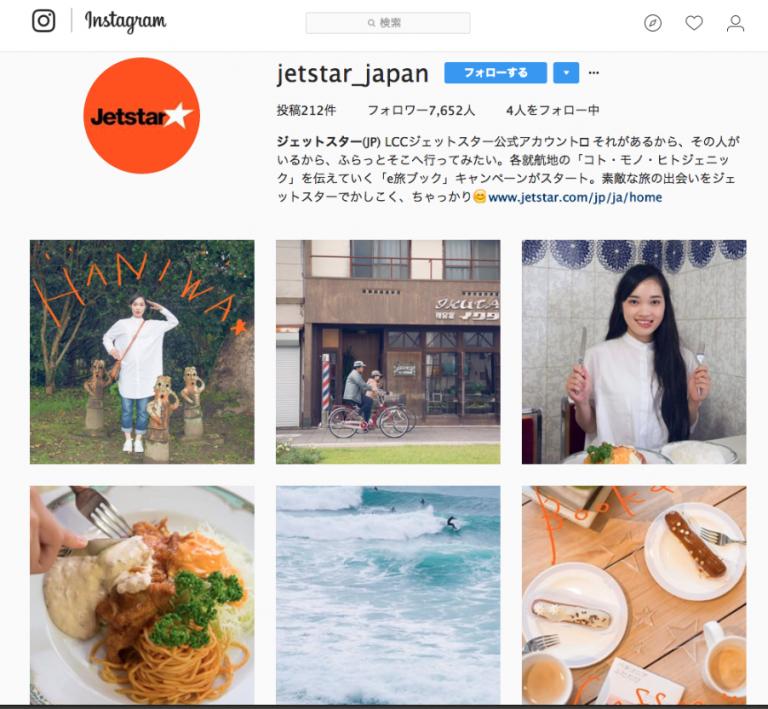 JETSTAR JAPAN 公式インスタグラム 撮影   @宮崎