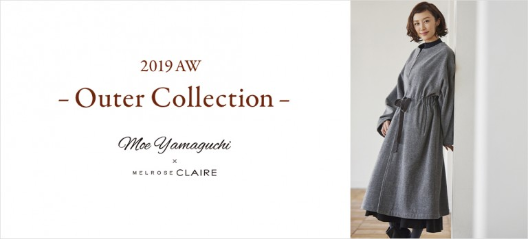MELROSE 2019 AW Outer Collection 山口もえさんヘアメイク