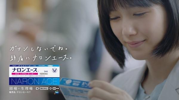 ナロンエースCM  本田翼さん出演「ポッケの中に」篇 楽曲制作