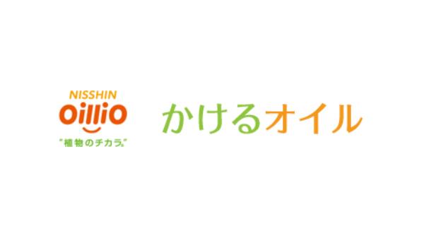 日清オイリオ「鮮度のオイルシリーズ」二宮和也さん・西畑大吾さんスタイリング