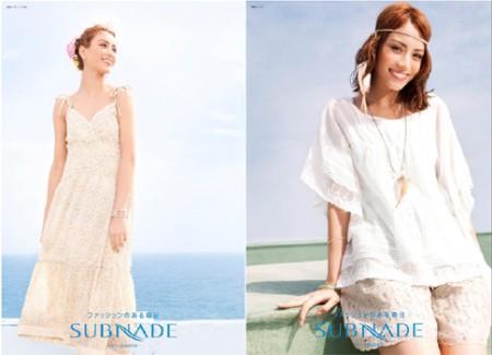 subnade_2011_summer_02