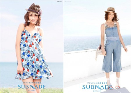 subnade_2011_summer_03
