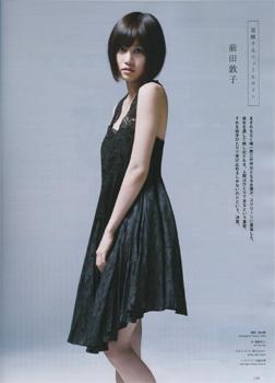 東京カレンダー  July 2011 No.7 「いま、女優たちが、覚醒する。」 前田敦子 撮影