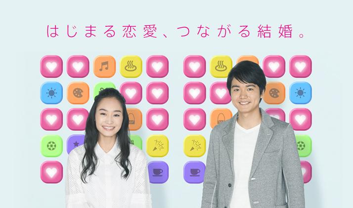 2017年楽天オーネット TVCM連動 広告撮影